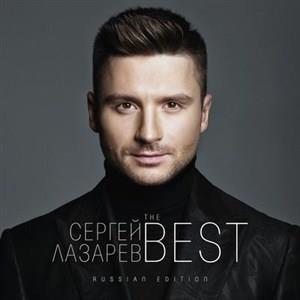 Альбом: Сергей Лазарев - The Best