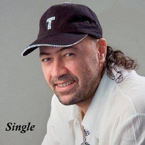 Альбом: Tata Simonyan - Single