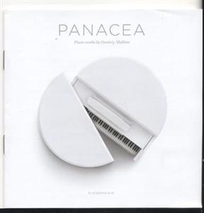 Альбом: Дмитрий Маликов - Panacea