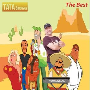 Альбом: Tata Simonyan - The Best