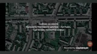 Смотреть клип песни: Алиса Кожикина - Чёрный дым