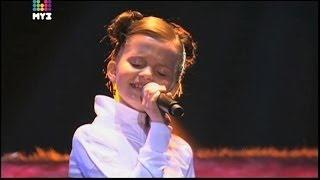 Смотреть клип песни: Алиса Кожикина - Get Lucky