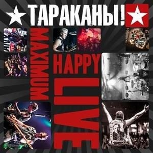 Альбом: Тараканы! - MaximumHappy LIVE