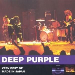 Альбом: Deep Purple - Very Best Of Made In Japan