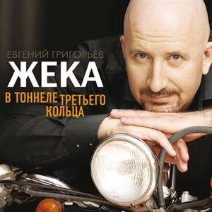 klipi-zheka-sineglazie-ozera-kak-sunut-devushke