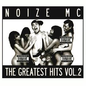 Альбом Noize MC - The Greatest Hits. Vol. 2