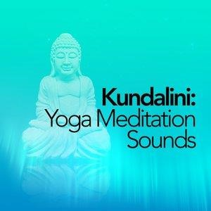 Альбом: Relaxation - Kundalini: Yoga Meditation Sounds