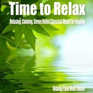 Альбом: Relaxing Piano Music Consort - Time to Relax- Relaxing, Calming, Stress Relief Classical Music for Healing