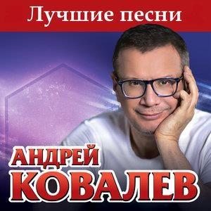 Youtube статистика россия