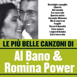 Альбом Romina Power - Le più belle canzoni di Al Bano & Romina Power