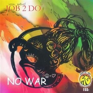 Альбом Job 2 Do - No War