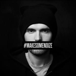 Альбом Noize MC - Make Some Noize