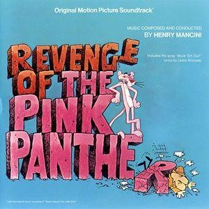 Альбом: Henry Mancini - Revenge of the Pink Panther