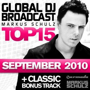 Альбом: Markus Schulz - Global DJ Broadcast Top 15 - September 2010