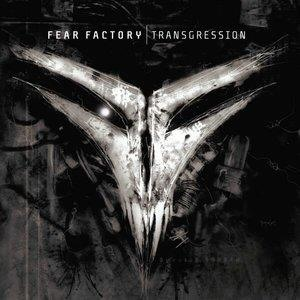 Альбом: Fear Factory - Transgression