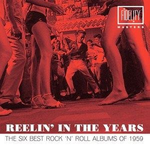Альбом: Bo Diddley - Reelin' in the Years - The Six Best Rock 'N' Roll Albums of 1959