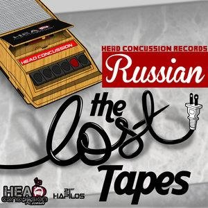 Альбом: Vybz Kartel - Russian Presents the Lost Tapes