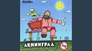 россия страна блядей