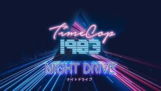 Клип Timecop1983 - It Was Only a Dream