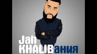 Клип Jah Khalib - Do It