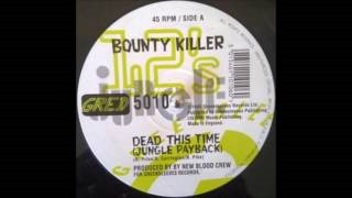 Смотреть клип песни: Bounty Killer - New Blood Spilt (Drum & Bass)