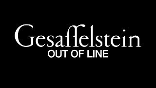 Клип Gesaffelstein - Out of Line